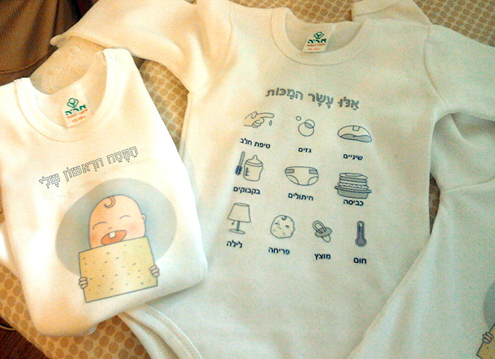 איור בגדי ילדים